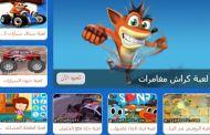 موقع ألعاب VIP 4 soft احد اقوى مواقع الالعاب العربيه