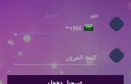 تحميل تطبيق سند وشرح عن التطبيق وما هي ميزاته من موقع أحلى عالم