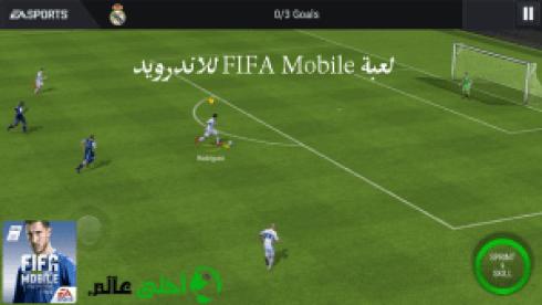 لعبة فيفا 18 افضل لعبة FIFA Mobile للاندرويد