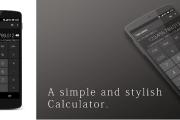 تطبيق الة حاسبة بسيطة