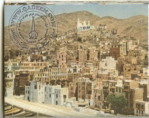ziyarat the Pilgrimage to mecca