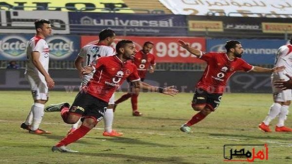 أهل مصر بالفيديو أهداف مباراة الأهلى والزمالك اليوم الخميس 29 12