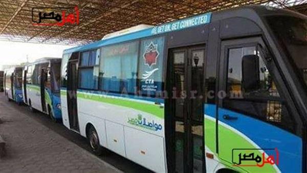 أهل مصر مواصلات مصر تطلق مشروع النقل الذكي لخدمة مدينتي