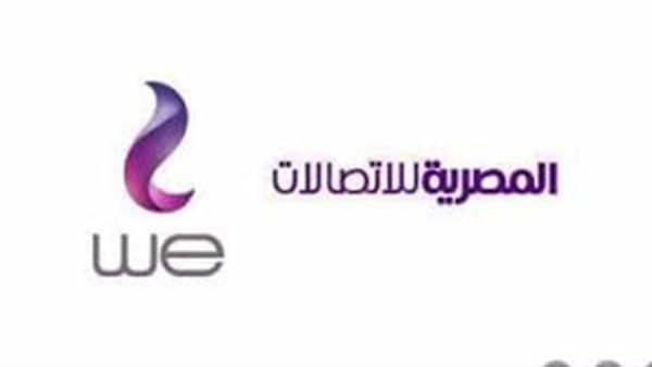 أهل مصر الاستعلام عن فاتورة التليفون الأرضي وسدادها عبر