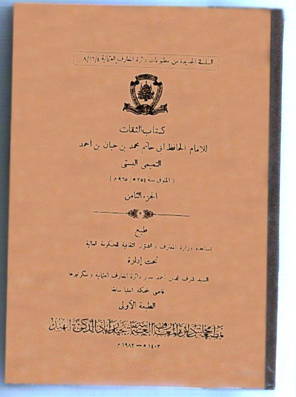 May   2011   Islam Treasure YA RASOOL ALLAH (صلی اللہ علیھ والہ وسلم)