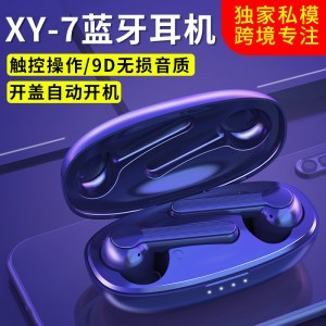Amazon explosion models private model touch true wireless bluetooth headset bluetooth headset dedicated