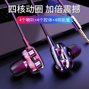 Amazon Double Action Circle Apple Wired Headset Earbuds Gaming Gaming Computer Mobile Phone In-Ear Headset