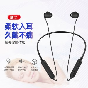 Amazon soft silicone sleep bluetooth headset stereo hanging neck sports bluetooth headset