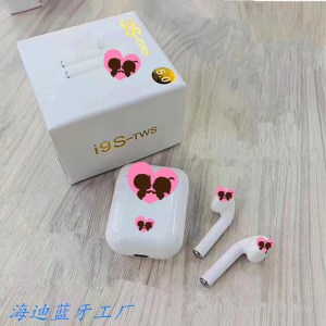 bluetooth earphone open cover pop-up window macaron frosted belt charging compartment bluetooth