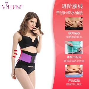 a new generation of rubber corsets and corsets sports waistband wholesale