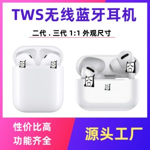 2nd generation Bluetooth headset 3rd generation wireless Bluetooth headset renamed positioning pop-in window ear detection touch