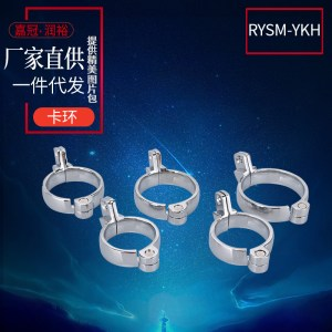 adult erotic health supplies chastity lock accessories special snap ring sold individually