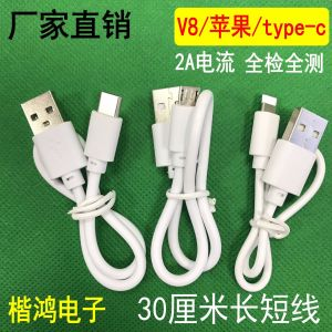 Apple Android short-term charging cable data cable charging treasure for mobile power short-term