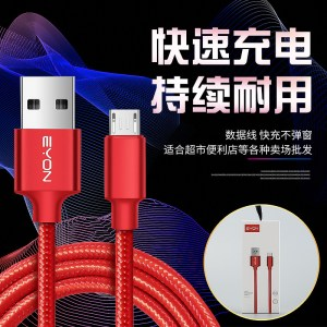 Android data cable can be customized, mobile phone fast charging intelligent automatic power off braided Android data cable
