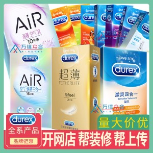 Durex condom male ultra-thin full condom adult sex toys factory direct sales wholesale