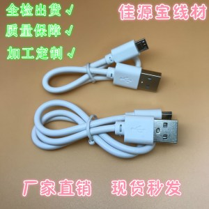 Android charging cable, matching cable, mobile power supply, Bluetooth charging cable, environmental protection data cable