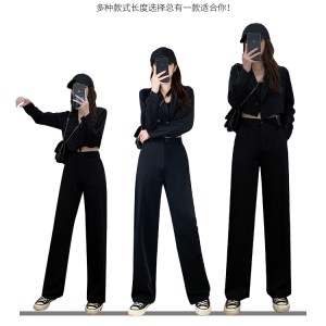 wide-leg pants women's trousers Xia high waist sag was thin and versatile spring and autumn suits loose women's casual straight mop trousers