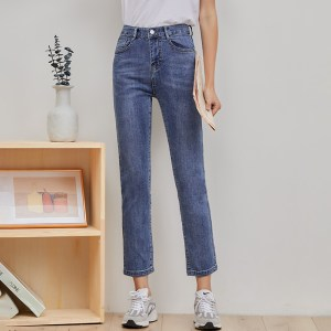 smoke tube jeans women summer women's Korean version of high waist casual stretch straight pants