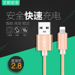 Android nylon braided mobile phone data cable charger cable for line mobile phones
