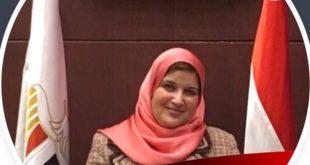 د. رانيا لاشين