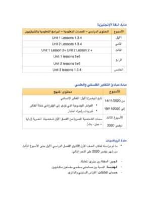 FB_IMG_1607896722719