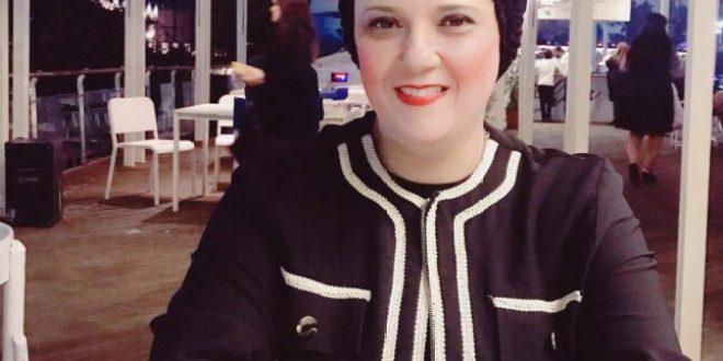 داليا الحزاوي