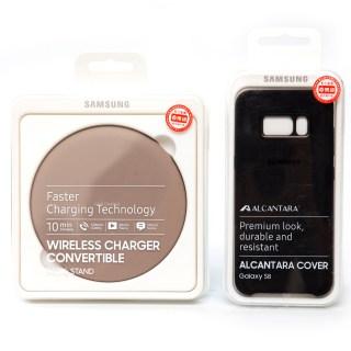 Galaxy S8/S8+ 找配件?原廠 Alcantara 麂皮背蓋 & 摺疊式無線閃充充電座 @3C 達人廖阿輝