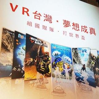 董俊良領軍,JPW 六月在全台設立多個 VR / AR 遊樂場 @3C 達人廖阿輝