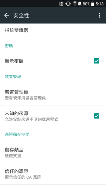 Screenshot_20171107-051319