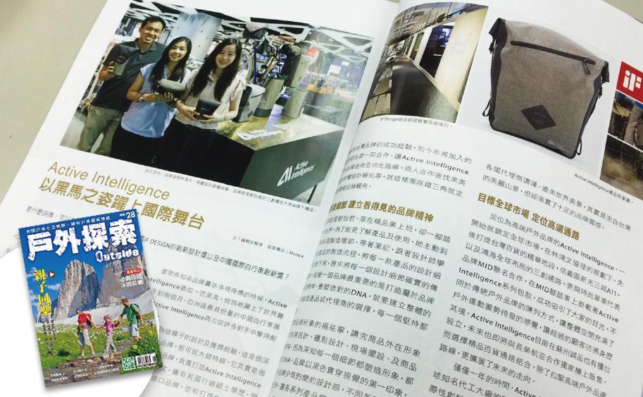 pic-outside magazine-main1