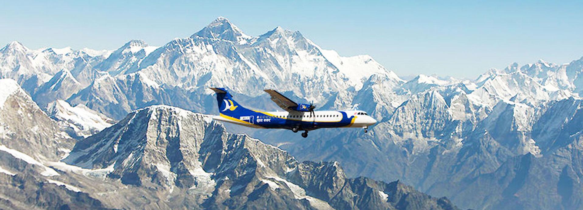 Nepal Adventure Activity