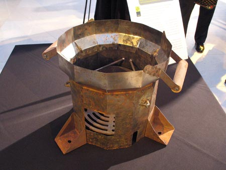 High Efficiency Cook Stove