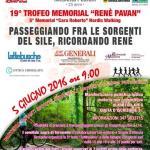 trofeo-rene-pavan-150x150