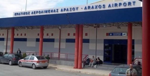 araxos_aerodromio_prosopsi_aftodioikisi