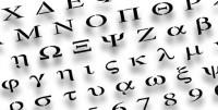 leksiko grammata