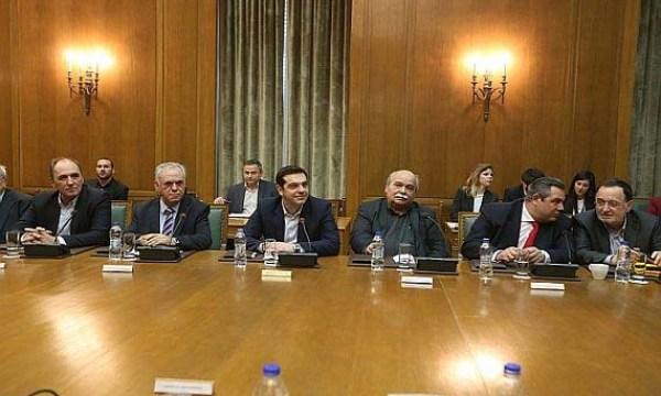 ypourgiko symb tsipras