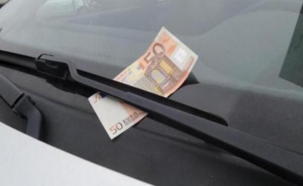 epikindyno euro sto fampriz