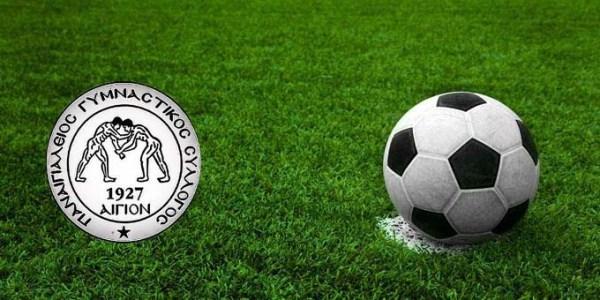 pgs logo 1