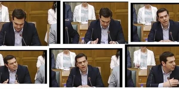 tsipras_ipourgiko-600x300