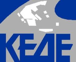kede logo