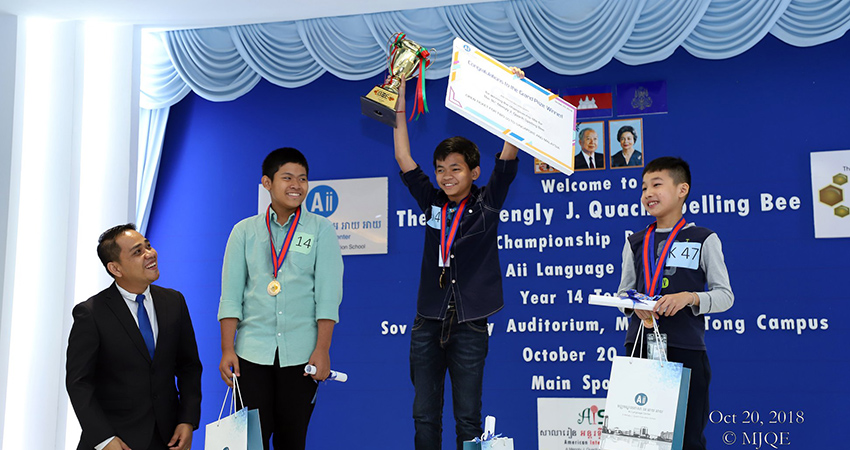 the-16th-mengly-j-quach-spelling-bee-contest-2