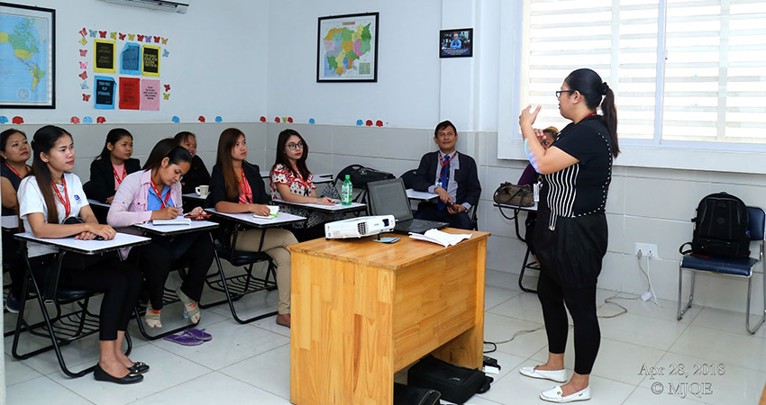 2nd-aiilc-teaching-conference-1