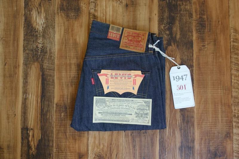 生デニムのジーンズの初めての糊落とし・洗濯の方法