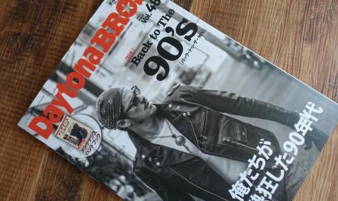 デイトナ・ブロス[Daytona BROS] Vol.48