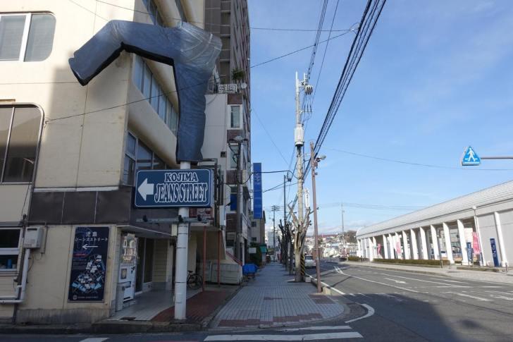 児島ジーンズストリート