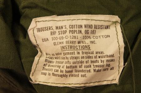 ジーンズの洗濯表示タグ