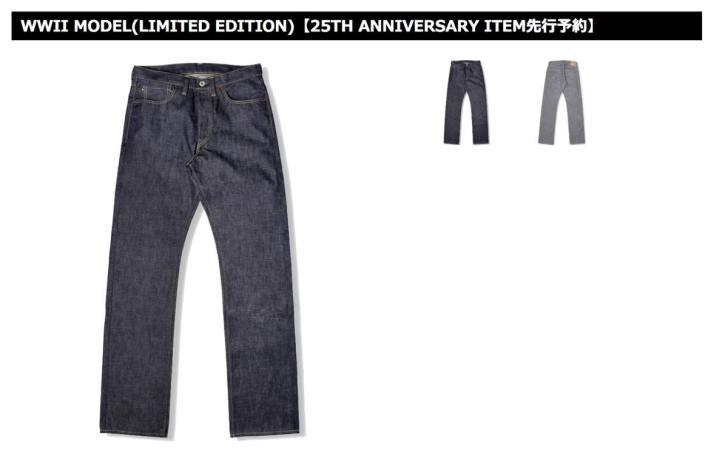 フルカウント25周年記念大戦モデル【WWII MODEL(LIMITED EDITION)】1100EX_17