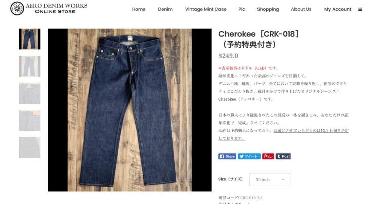 AiiRO DENIM WORKS online store
