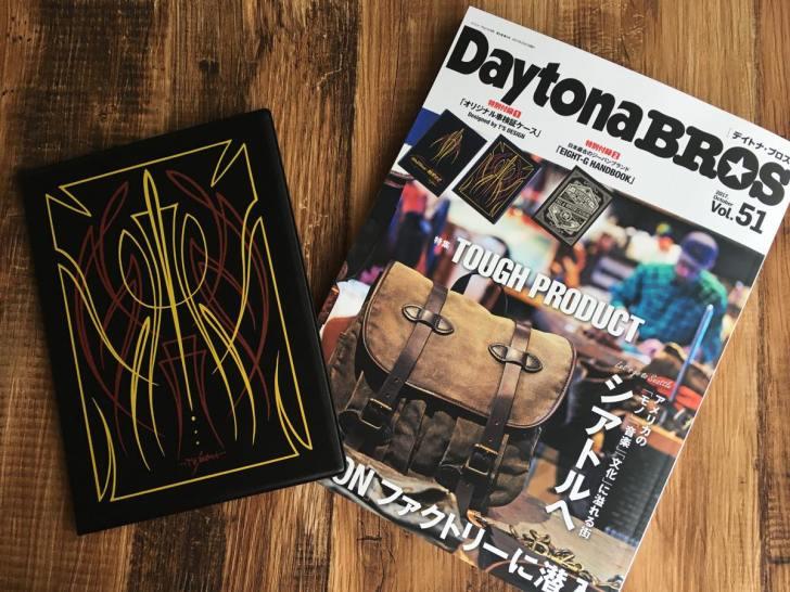 Daytona Bros vol.51