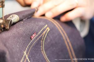 AiiRO DENIM WORKS 縫製工場